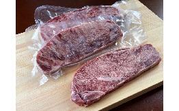 牛サーロインステーキ(牛脂注入成形肉)(150g) 5枚
