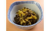 【九州産】刻み高菜(天然着色) 1kg