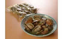 あさり香草蒸し(150g) 5食