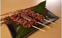 牛たんルート串(ネギ塩味) 20本
