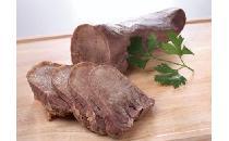 牛ムキたん(ボイル) 1.2kg