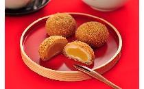 安納芋のすりごま団子 10個