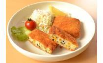 野菜たっぷり豆腐カツ(チーズ入り) 10枚
