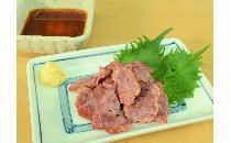 さいぼし スライス(馬肉の燻製)50g