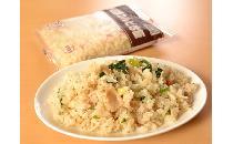 ねぎ塩 豚カルビ炒飯 1食
