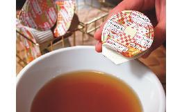 濃縮ウーロン茶 15個