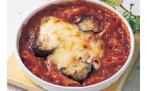 焼き目つき トマトとナスのペンネグラタン 1食