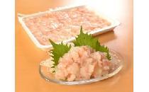 赤海老ダイスカット(生食用) 200g