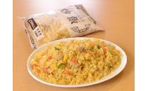 ごっつー使える炒飯 1食(250g)