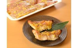 赤魚の西京味噌漬(40g) 15切
