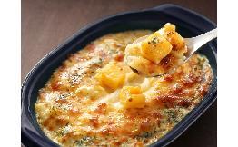 7種のチーズのグラタン 1食(トレー入り)