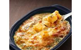 7種のチーズのグラタン(トレー入り) 1食
