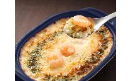 えびとチーズのドリア1食(トレー入り)国産米使用