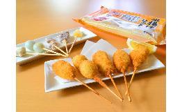 串揚げ名人 肉串揚げセット(5種×2本) 1セット