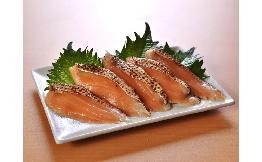 サーモンハラス炙りスライス(刺身用) 20枚
