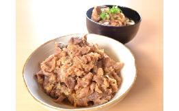 味付き牛肉(肉うどん用) 1kg