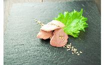 【国産】しっ鶏 塩レバー 200g