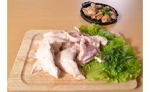 【タイ産】鴨ぼんじり正肉 1kg