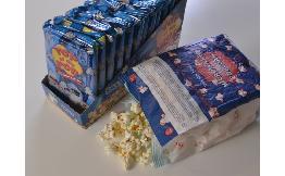 【BOX】ポップコーン(塩味)レンジ用 15個