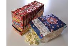 【BOX】ポップコーン(バター味)レンジ用 15個