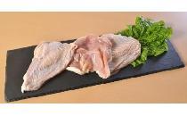 香鶏-かおりどり- むね肉 1kg
