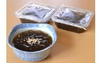 もずく(黒酢) 1食