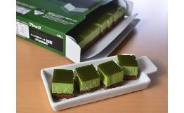 ミニカットケーキ 宇治抹茶 1台
