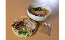 具付麺 博多風豚骨ラーメンセット 1食