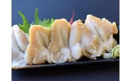 つぶ貝開き(刺身用) 500g