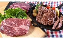 【アメリカ産】ブラックアンガスステーキカット 1枚