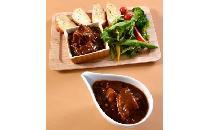 US産牛バラ肉のデミグラスソース煮込み 500g