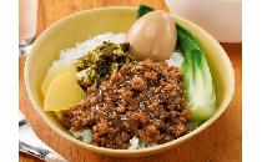 魯肉飯(ルーローファン)の具 5食
