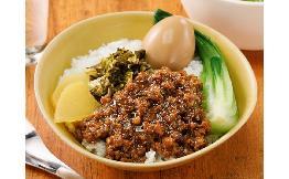 魯肉飯〈ルーローファン〉の具 5食