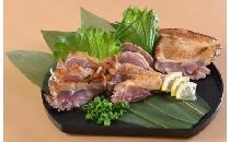 親鶏もものタタキ(皮付き) 1kg