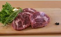 【豪州産】牛肩ロースステーキカット 5枚