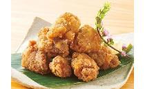 新鮮鶏はつ唐揚げ 500g