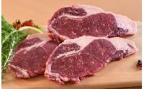 【豪州産】牛サーロインステーキ 5枚