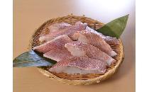 骨なし切身 赤魚(30g) 20切
