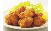 鶏むねからあげ(醤油味) 1kg