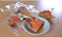 渡り蟹ボイルパック 16袋