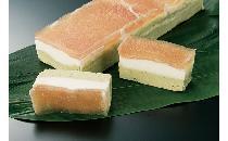 生ハムとアボカドのクリームチーズ 1本