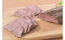 豚ヒレ肉のローストポーク 1本