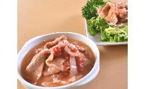 【冷製】豚ローススライスのトマトマリネ  1kg