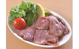 豚タン塩レモン(スモーク)500g