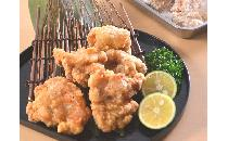 華味鳥(ハナミドリ)水炊き唐揚げ肉(柚子胡椒味)500g