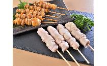 【タイ産】グルグル鶏皮巻き串 20本