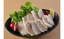 サラダチキンスライス(蒸し鶏) 1kg