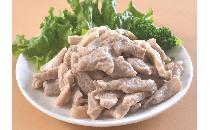 柔らか白モツ(大腸・小腸) 300g