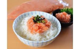 北海道産秋鮭とろたたき 300g