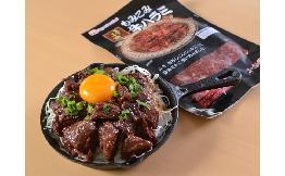 スタミナ苑 旨タレ牛ハラミ 200g